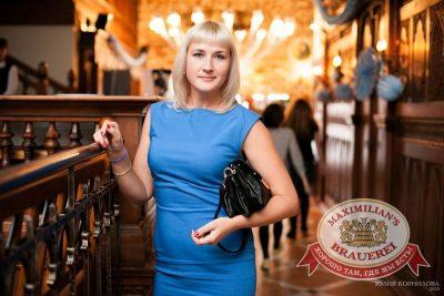 Октоберфест: Выбираем пивного Короля и Королеву, 19 сентября 2015 - Ресторан «Максимилианс» Челябинск - 30