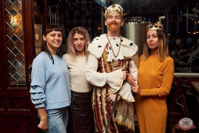 «Октоберфест-2021»: выбор Короля и Королевы (первый тур), 18 сентября 2021 - Ресторан «Максимилианс» Челябинск - 1
