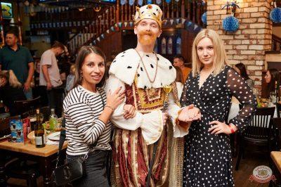 «Октоберфест-2021»: выбор Короля и Королевы (первый тур), 18 сентября 2021 - Ресторан «Максимилианс» Челябинск - 11
