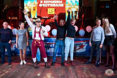 «Октоберфест-2021»: выбор Короля и Королевы (первый тур), 18 сентября 2021 - Ресторан «Максимилианс» Челябинск - 15