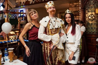 «Октоберфест-2021»: выбор Короля и Королевы (первый тур), 18 сентября 2021 - Ресторан «Максимилианс» Челябинск - 2