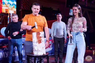 «Октоберфест-2021»: выбор Короля и Королевы (первый тур), 18 сентября 2021 - Ресторан «Максимилианс» Челябинск - 20