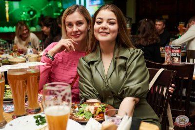 «Октоберфест-2021»: выбор Короля и Королевы (первый тур), 18 сентября 2021 - Ресторан «Максимилианс» Челябинск - 28