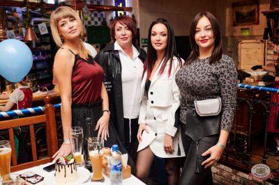 «Октоберфест-2021»: выбор Короля и Королевы (первый тур), 18 сентября 2021 - Ресторан «Максимилианс» Челябинск - 34