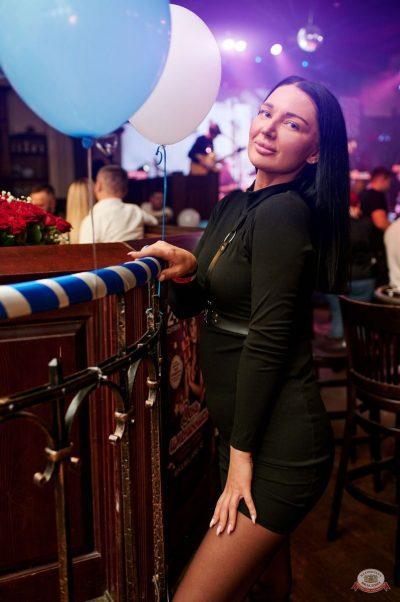 «Октоберфест-2021»: выбор Короля и Королевы (первый тур), 18 сентября 2021 - Ресторан «Максимилианс» Челябинск - 40