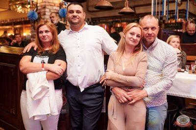 «Октоберфест-2021»: выбор Короля и Королевы (первый тур), 18 сентября 2021 - Ресторан «Максимилианс» Челябинск - 42