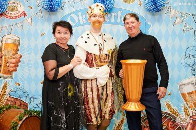 «Октоберфест-2021»: выбор Короля и Королевы (первый тур), 18 сентября 2021 - Ресторан «Максимилианс» Челябинск - 6