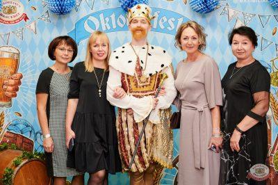 «Октоберфест-2021»: выбор Короля и Королевы (первый тур), 18 сентября 2021 - Ресторан «Максимилианс» Челябинск - 8