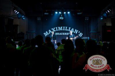 Константин Никольский, 30 апреля 2014 - Ресторан «Максимилианс» Челябинск - 03