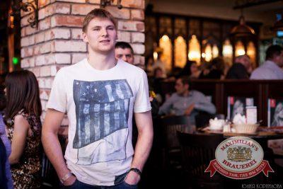 Константин Никольский, 30 апреля 2014 - Ресторан «Максимилианс» Челябинск - 04
