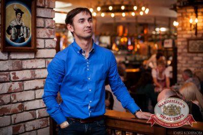 Константин Никольский, 30 апреля 2014 - Ресторан «Максимилианс» Челябинск - 19