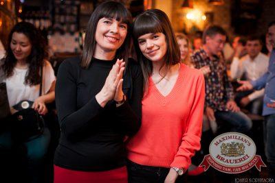 Константин Никольский, 30 апреля 2014 - Ресторан «Максимилианс» Челябинск - 23