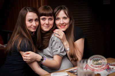 «Дыхание ночи»: Kostenko Brothers (Новороссийск), 15 марта 2014 - Ресторан «Максимилианс» Челябинск - 29