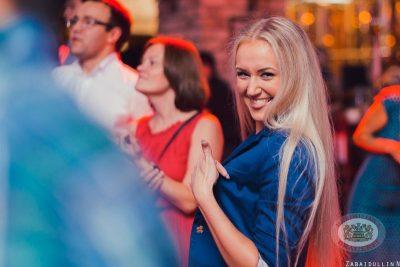 Открытие! Гоша Куценко! День второй, 19 июля 2013 - Ресторан «Максимилианс» Челябинск - 19