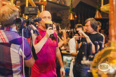 Открытие! Гоша Куценко! День второй, 19 июля 2013 - Ресторан «Максимилианс» Челябинск - 21