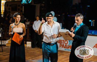 Открытие! Гоша Куценко! 18 июля 2013 - Ресторан «Максимилианс» Челябинск - 13
