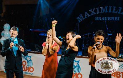 Открытие! Гоша Куценко! 18 июля 2013 - Ресторан «Максимилианс» Челябинск - 22