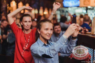 Ленинград, 30 мая 2014 - Ресторан «Максимилианс» Челябинск - 06