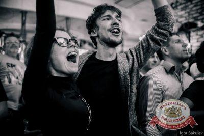 Ленинград, 30 марта 2016 - Ресторан «Максимилианс» Челябинск - 15
