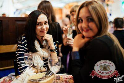 Ленинград, 20 ноября 2014 - Ресторан «Максимилианс» Челябинск - 08