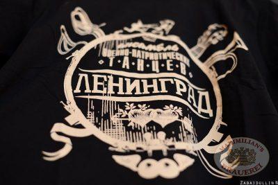 «Ленинград», 25 июля 2013 - Ресторан «Максимилианс» Челябинск - 01