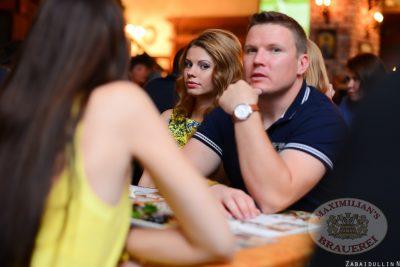 «Ленинград», 25 июля 2013 - Ресторан «Максимилианс» Челябинск - 15