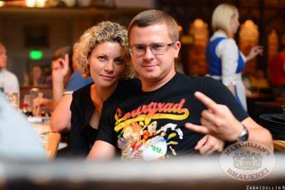 «Ленинград», 25 июля 2013 - Ресторан «Максимилианс» Челябинск - 26