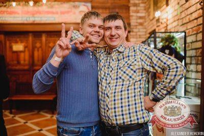 Ленинград, 22 октября 2015 - Ресторан «Максимилианс» Челябинск - 06