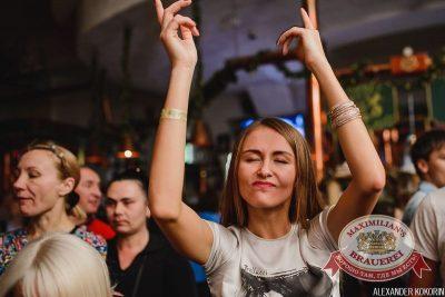 Ленинград, 22 октября 2015 - Ресторан «Максимилианс» Челябинск - 17