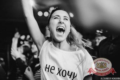 Ленинград, 22 октября 2015 - Ресторан «Максимилианс» Челябинск - 19