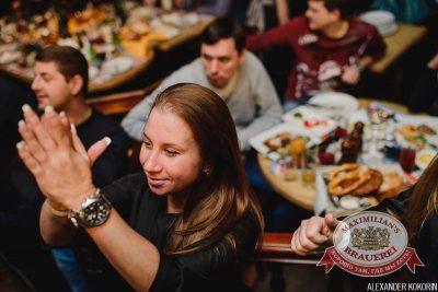Ленинград, 22 октября 2015 - Ресторан «Максимилианс» Челябинск - 22