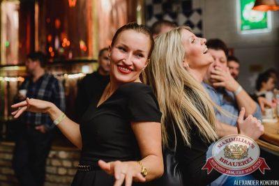 Ленинград, 22 октября 2015 - Ресторан «Максимилианс» Челябинск - 27