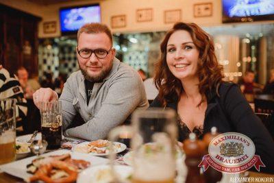 Ленинград, 22 октября 2015 - Ресторан «Максимилианс» Челябинск - 28