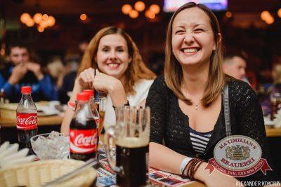 Ленинград, 22 октября 2015 - Ресторан «Максимилианс» Челябинск - 32