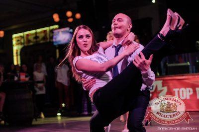 Вечеринка «Давайте потанцуем», 11 сентября 2015 - Ресторан «Максимилианс» Челябинск - 02