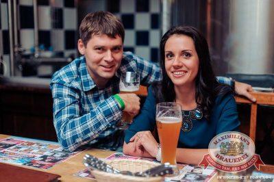 Вечеринка «Давайте потанцуем», 11 сентября 2015 - Ресторан «Максимилианс» Челябинск - 06
