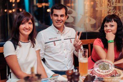 Вечеринка «Давайте потанцуем», 11 сентября 2015 - Ресторан «Максимилианс» Челябинск - 07