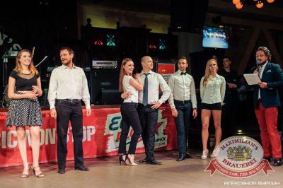 Вечеринка «Давайте потанцуем», 11 сентября 2015 - Ресторан «Максимилианс» Челябинск - 08