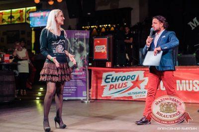 Вечеринка «Давайте потанцуем», 11 сентября 2015 - Ресторан «Максимилианс» Челябинск - 09