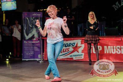 Вечеринка «Давайте потанцуем», 11 сентября 2015 - Ресторан «Максимилианс» Челябинск - 10