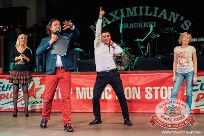 Вечеринка «Давайте потанцуем», 11 сентября 2015 - Ресторан «Максимилианс» Челябинск - 11