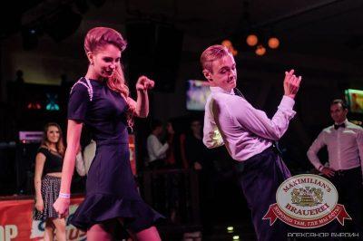 Вечеринка «Давайте потанцуем», 11 сентября 2015 - Ресторан «Максимилианс» Челябинск - 13