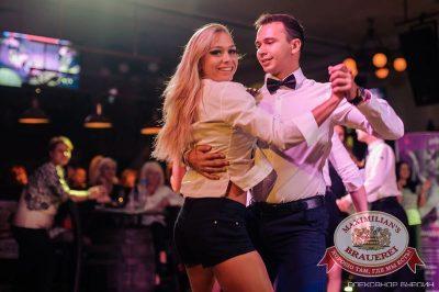 Вечеринка «Давайте потанцуем», 11 сентября 2015 - Ресторан «Максимилианс» Челябинск - 14