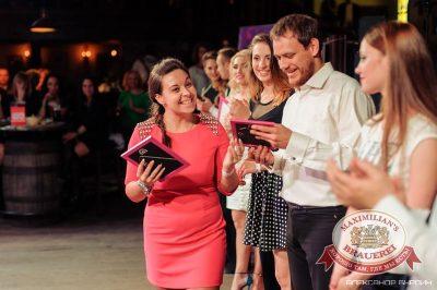 Вечеринка «Давайте потанцуем», 11 сентября 2015 - Ресторан «Максимилианс» Челябинск - 18