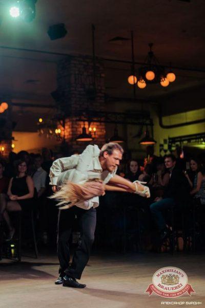 Вечеринка «Давайте потанцуем», 11 сентября 2015 - Ресторан «Максимилианс» Челябинск - 20