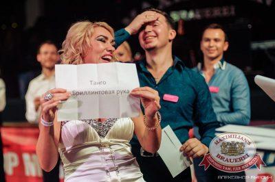 Вечеринка «Давайте потанцуем», 11 сентября 2015 - Ресторан «Максимилианс» Челябинск - 21