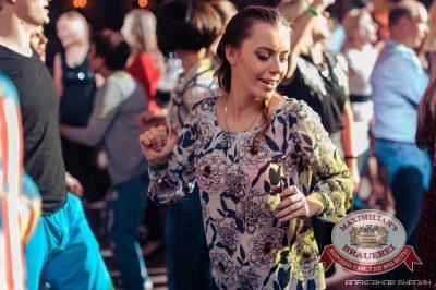 Вечеринка «Давайте потанцуем», 11 сентября 2015 - Ресторан «Максимилианс» Челябинск - 25