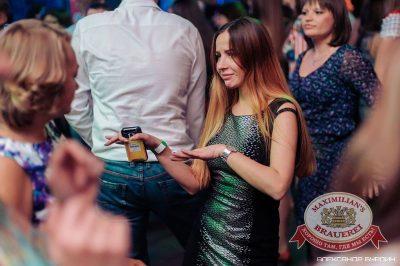 Вечеринка «Давайте потанцуем», 11 сентября 2015 - Ресторан «Максимилианс» Челябинск - 27