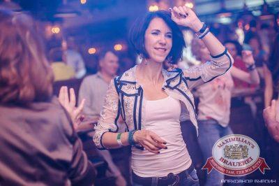 Вечеринка «Давайте потанцуем», 11 сентября 2015 - Ресторан «Максимилианс» Челябинск - 29