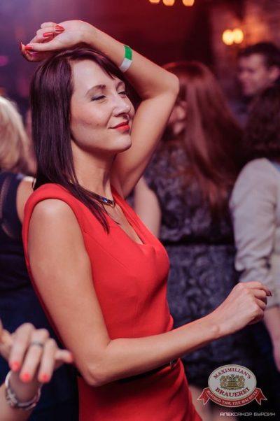 Вечеринка «Давайте потанцуем», 11 сентября 2015 - Ресторан «Максимилианс» Челябинск - 30